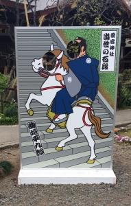 愛宕神社-7