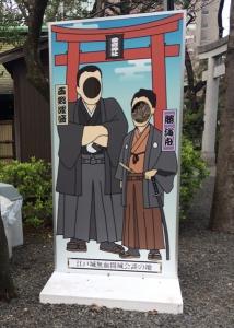 愛宕神社-6