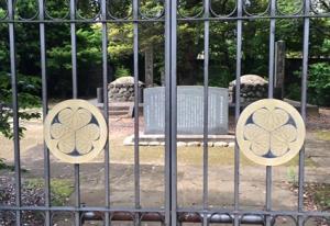 慶喜公墓所3