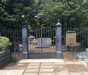 慶喜公墓所1