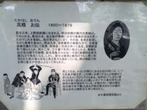 お伝墓所2