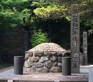 慶喜公墓所5