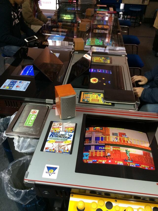 Ma gameroom en perspectives - Page 8 Fc2blog_20151105100510958