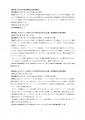 【最終版】カフェ・モサンビコ・プロジェクト事業報告書7