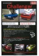 MX-2640FN_20151124_113650_001.jpg