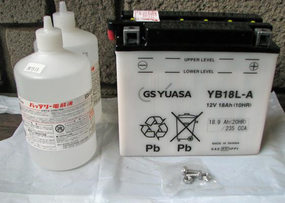 バッテリー液セット