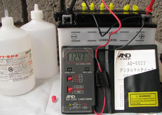 電解液注入
