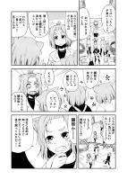 豆狸の蔵_004