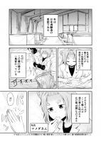 豆狸の蔵_003