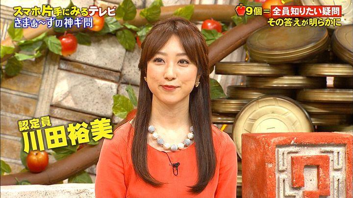 kawata20151120_01.jpg