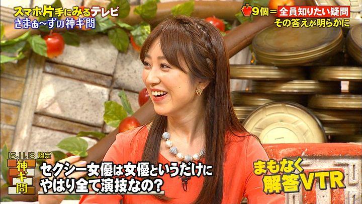 kawata20151120_03.jpg
