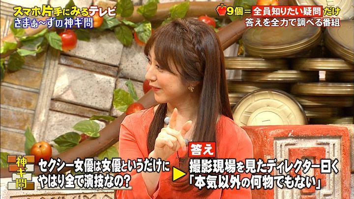 kawata20151120_04.jpg