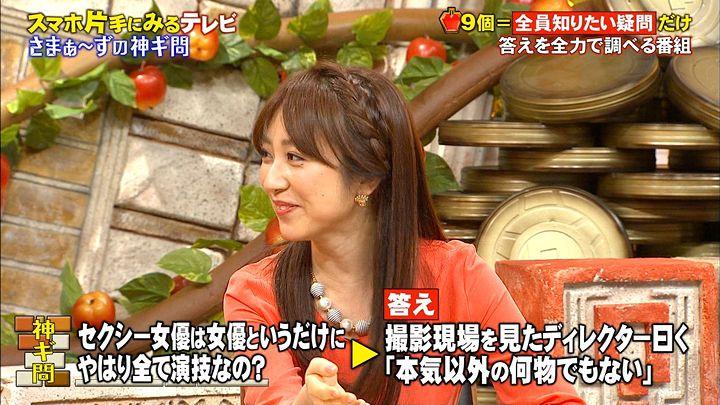 kawata20151120_05.jpg