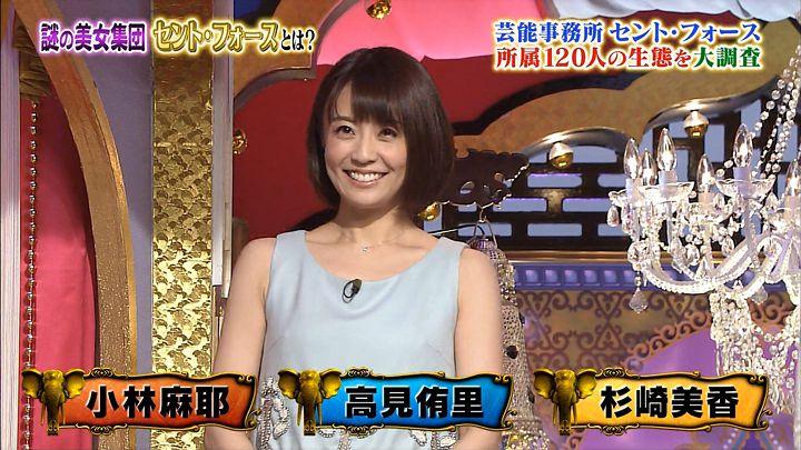 kobayashi20151201_01.jpg