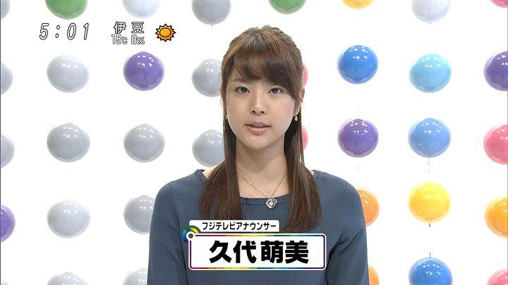 kushiro20151204_01.jpg