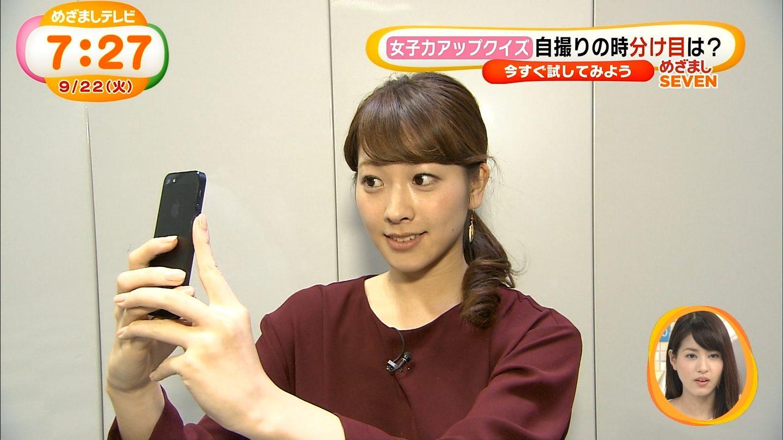 【フジテレビ】三上真奈 Part.5【ミカパン】fc2>1本 YouTube動画>3本 ->画像>785枚