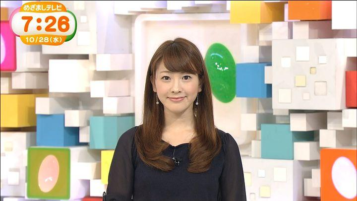 mikami20151028_12.jpg