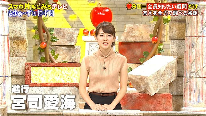 miyaji20151030_01.jpg