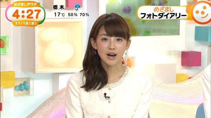 miyaji20151118_03.jpg