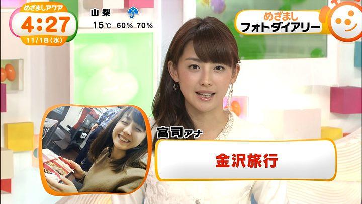 miyaji20151118_05.jpg