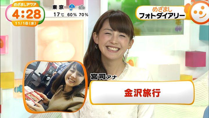 miyaji20151118_06.jpg