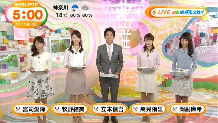 miyaji20151118_09.jpg