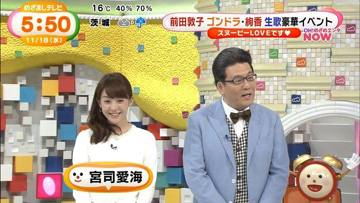 miyaji20151118_11.jpg