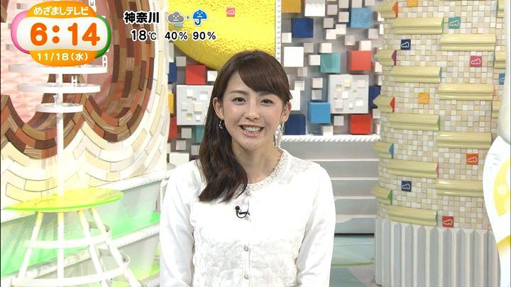 miyaji20151118_13.jpg
