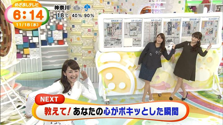 miyaji20151118_14.jpg