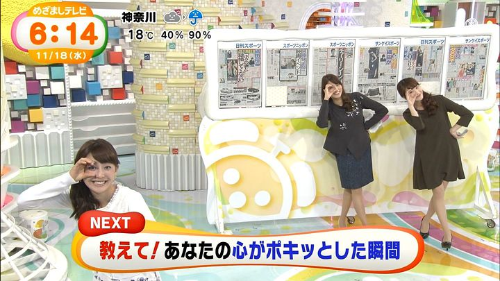 miyaji20151118_15.jpg