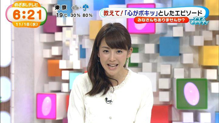 miyaji20151118_16.jpg
