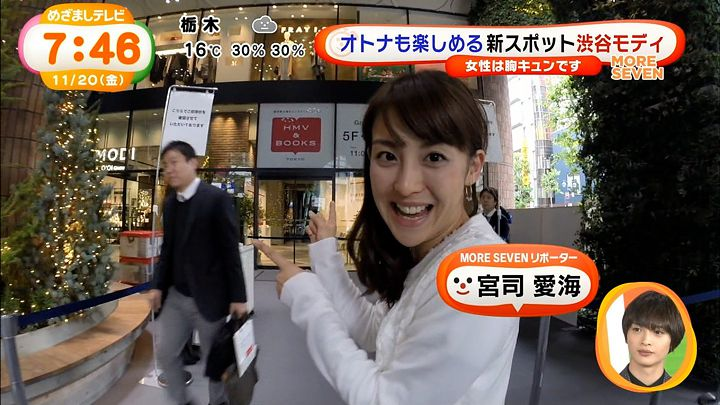 miyaji20151120_01.jpg