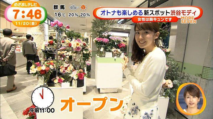 miyaji20151120_03.jpg