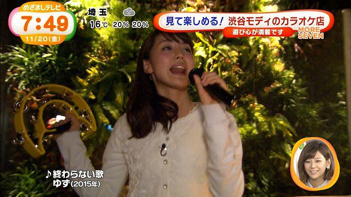 miyaji20151120_21.jpg