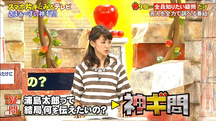 miyaji20151120_33.jpg