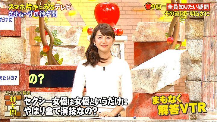 miyaji20151120_36.jpg