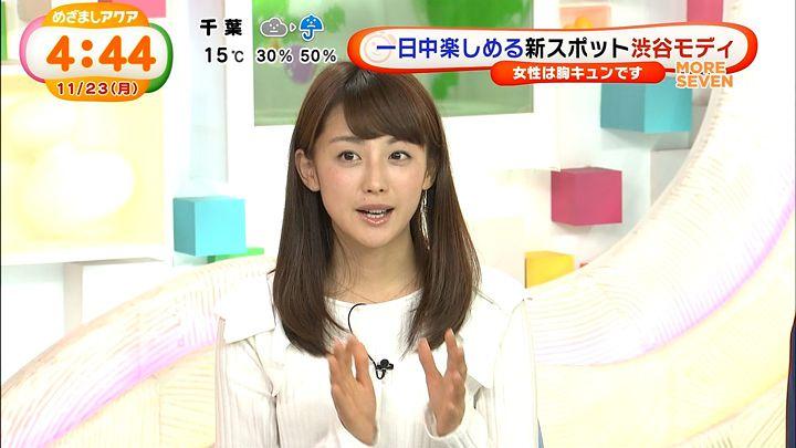 miyaji20151123_05.jpg