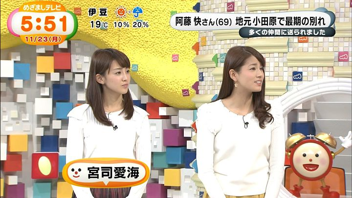 miyaji20151123_12.jpg