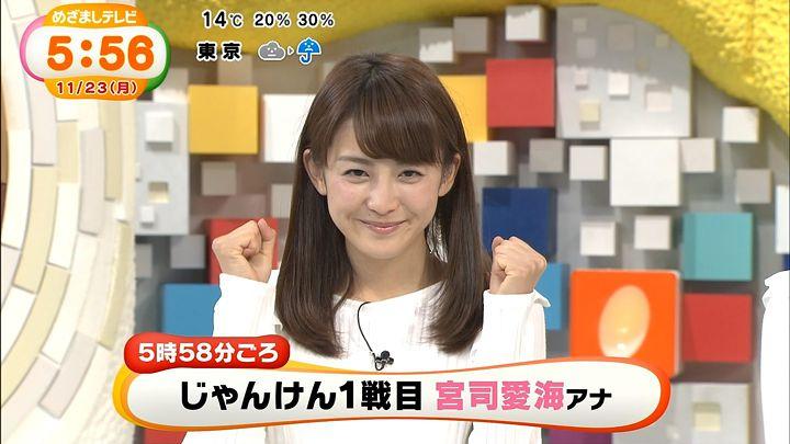 miyaji20151123_14.jpg