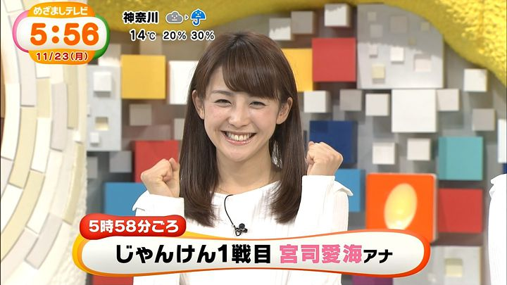 miyaji20151123_15.jpg