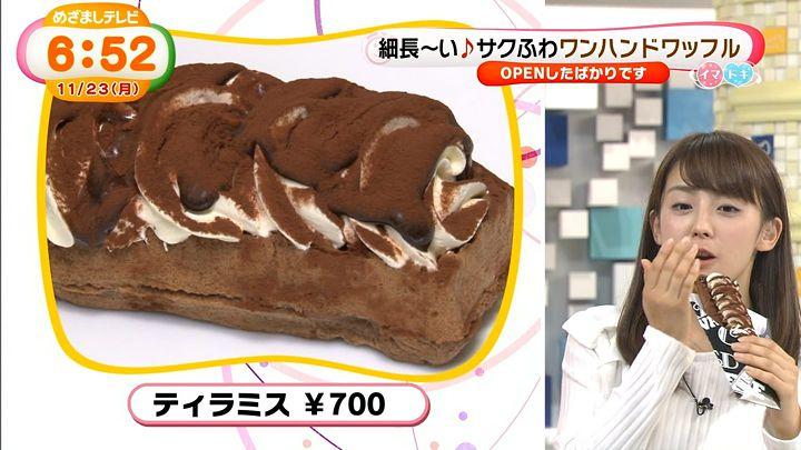 miyaji20151123_24.jpg