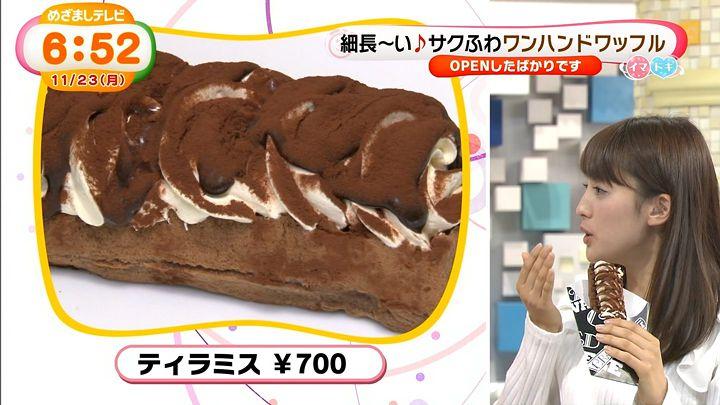 miyaji20151123_25.jpg