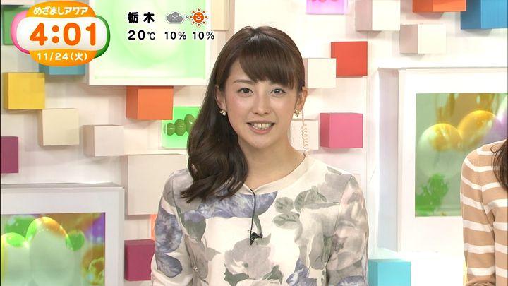 miyaji20151124_01.jpg