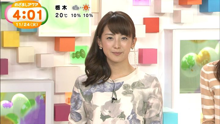 miyaji20151124_04.jpg