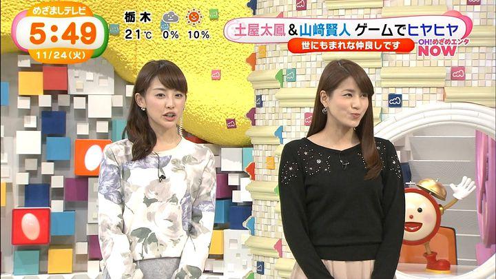 miyaji20151124_12.jpg
