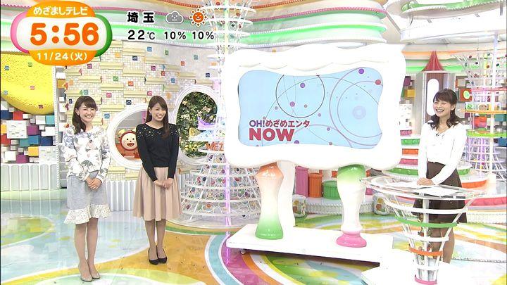 miyaji20151124_14.jpg