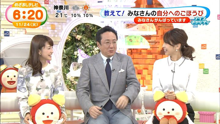 miyaji20151124_15.jpg