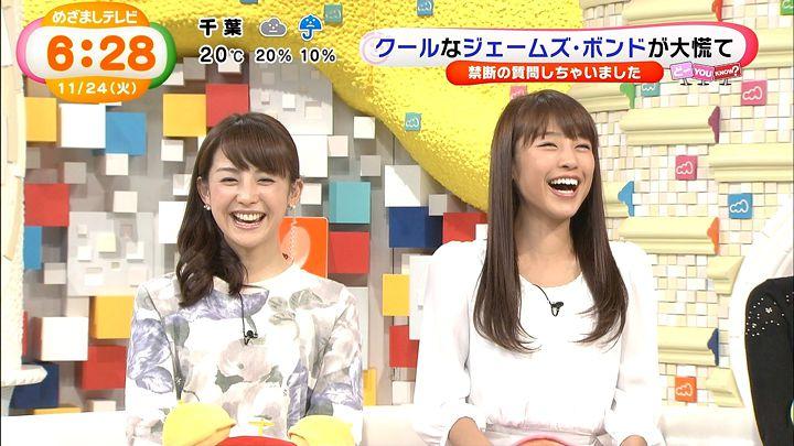 miyaji20151124_17.jpg