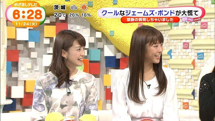 miyaji20151124_18.jpg
