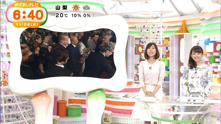 miyaji20151124_19.jpg